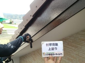 外壁塗装 徳島県 石井町 株式会社中山コーティング