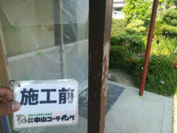 徳島県 外壁塗装 藍住町 中山コーティング