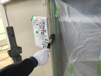 中山コーティング コーキング 阿南市 屋根塗装 外壁塗装
