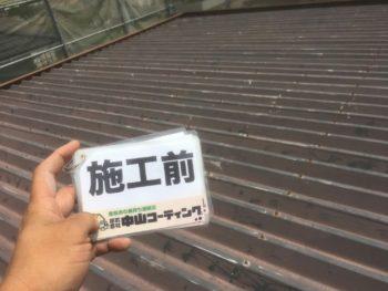 中山コーティング 屋根塗装 阿南市 外壁塗装