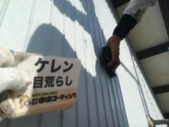 徳島県 藍住町 外壁塗装 中山コーティング ケレン