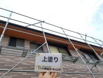 ダイヤカレイドビジュー施工店 徳島県 中山コーティング