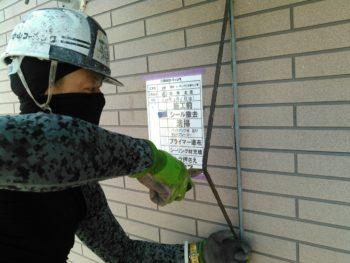 徳島市 屋根外壁塗り替え M様邸