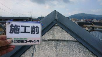 徳島市 屋根カラーベスト塗装 中山コーティング