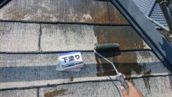 徳島市 屋根コロニアル塗装 中山コーティング