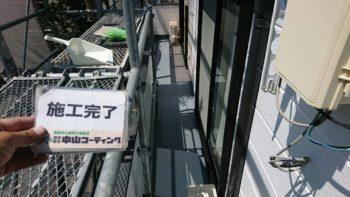 徳島市 外壁フッ素塗装 屋根フッ素塗装 M様邸