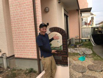 徳島でモルタル造形・デザインコンクリートの事なら!