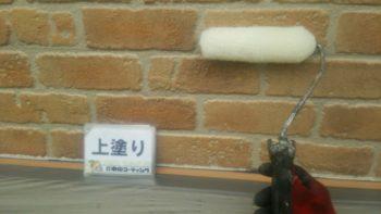 クリヤー塗装外壁 屋根 徳島市 N様邸