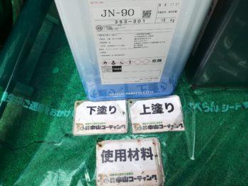 徳島市 外装リフォーム A様邸 軒天井塗装・外装下塗り作業をメインに行わせて頂いております(^^