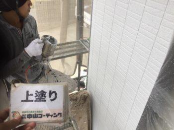 ダイヤカレイド上吹き後→養生撤去→付帯塗装