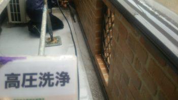 徳島市 屋根モニエル瓦 外壁クリヤー塗装 N様邸