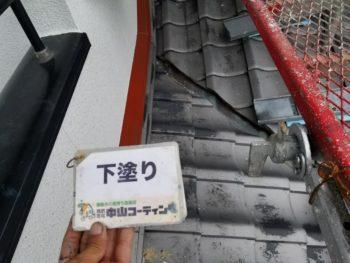 徳島市 住宅塗装 U様邸 水切り塗装