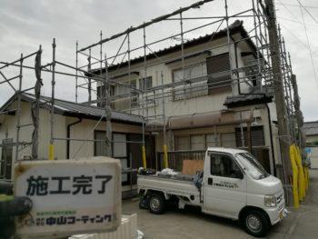 徳島市 住宅塗装 A様邸