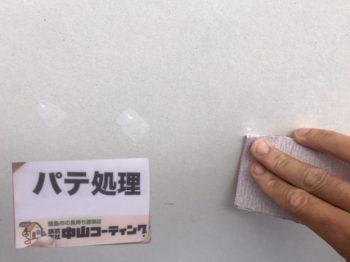 徳島市外装リフォーム Y様邸 軒天井貼り御のパテ処理