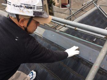 塗り替え 屋根塗装 中山コーティング 屋根 屋根
