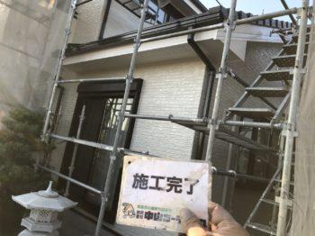 鳴門市 外壁塗りかえ h様邸