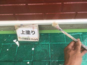 外壁屋根塗装 徳島市 K様邸 付帯塗装をメインに明日は雨戸や戸袋