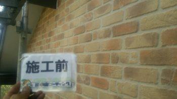 徳島市 住宅塗装 モニエル瓦 壁クリヤー塗装
