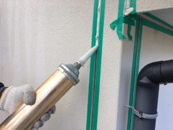 中山コーティング 外壁塗装 徳島 塗り替え コーキング