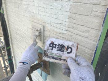 鳴門市 住宅塗装 H様邸 下塗りや中塗り・上塗り