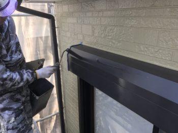 外壁塗装 徳島 中山コーティング 塗り分け 外装