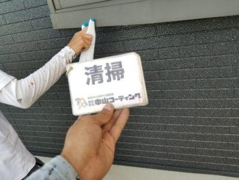 徳島県内 塗装施工実況をお伝えします(^^ 徳島県 阿南市 ダイヤカレイドビジュー塗装 E様邸