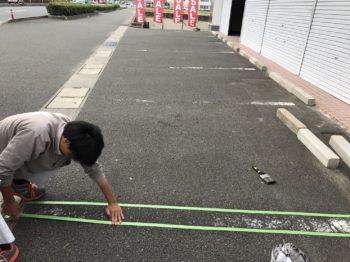 駐車場のライン引きを行いました(^^♪