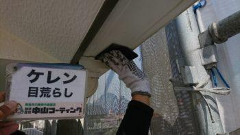 吉野川市 外壁塗装/屋根塗装 H様邸