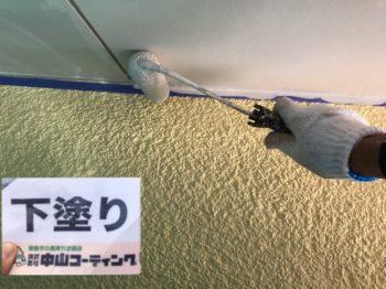 パテ処理後→軒天井塗装を行わせて頂いております(^^♪