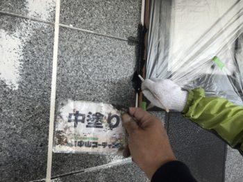 徳島市 外壁塗装 ダイヤカレイド I様邸