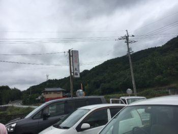 徳島県内の雨漏りとは?