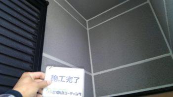 板野郡藍住町 塗装 ダイヤカレイド認定施工店 M様邸