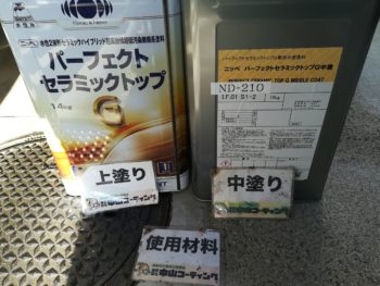 徳島市 屋上ウレタン塗膜防水・外壁塗装 O様邸