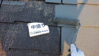 徳島県鳴門市 外壁屋根塗装 O様邸 ウォールフッ素4FⅡ(フッ素) ルーフガード無機