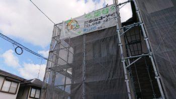 鳴門市 外壁塗装 屋根塗装 O様邸