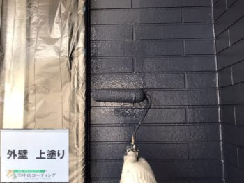 外壁塗装 塗装 徳島 中山コーティング