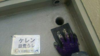 徳島市 屋根外壁塗装 S様邸 バルコニー内部防水や