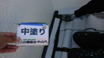 徳島市 外壁屋根塗装 ダイナミックTOP・ルーフガード無機 U様邸