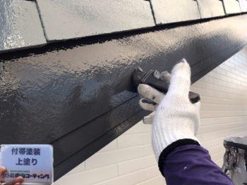 外壁塗装 徳島 塗装 中山コーティング