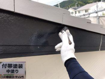 徳島 塗装 中山コーティング 屋根塗装