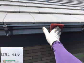 屋根塗装 外壁塗装 徳島 塗装 中山コーティング