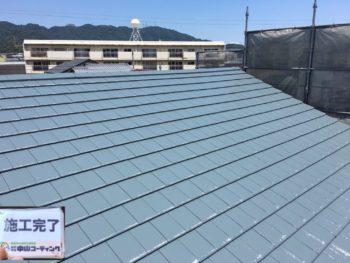 ルーフガード無機 屋根塗装 塗装 中山コーティング 徳島