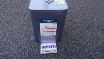 徳島県板野郡藍住町 マンション塗装 ウォールフッ素4FⅡ・ルーフガードフッ素