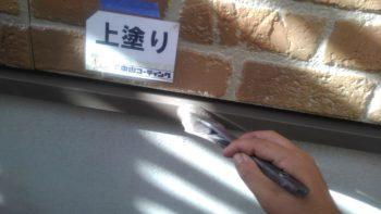 徳島市モニエル瓦屋根塗装・外壁クリヤー塗装 N様邸