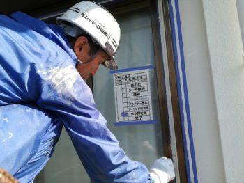 徳島県徳島市 外壁塗装・防水工事 遮熱ウレタン防水・パーフェクトセラミックトップG