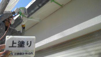 板野郡藍住町 外壁塗装 屋根塗装 M様邸 ダイヤカレイド