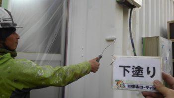 香川県綾歌郡 コンテナ塗装(GAINA) 企業様