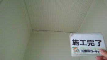 徳島市 内装塗装 浴室塗装 T様邸