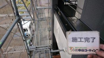 鳴門市 外壁屋根塗装 o様邸 バルコニー防水