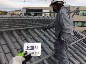 徳島市 屋根瓦塗装 U様邸 銀黒色44号